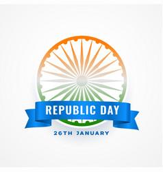 Republic day india wishes card with ashoka vector
