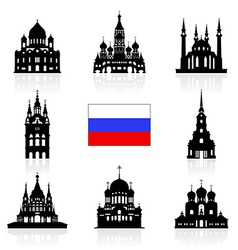 Russia Travel Landmarks icon vector