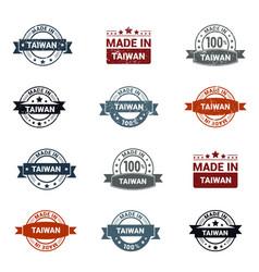taiwan stamp design set vector image