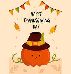thanksgiving day greeting card with funny pumpkin vector image