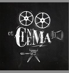 poster movie camera chalk vector image