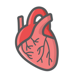 human heart filled outline icon medicine vector image vector image
