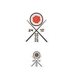 Roll and sushi japanese restaurant and delivery em vector