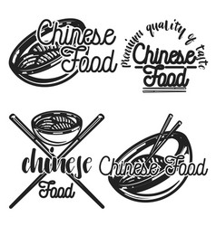 vintage chinese food emblems vector image