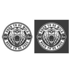 vintage ferocious bear head round emblem vector image