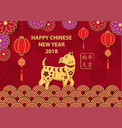 chinese new year gold dog on a red background vector image