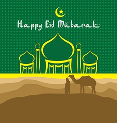 Happy Eid Mubarak vector