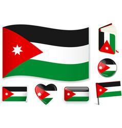 jordan flag wave book circle pin button heart vector image