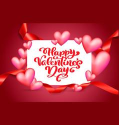 text happy valentines day typography design vector image