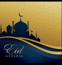 Beautiful eid festival greeting in golden color vector