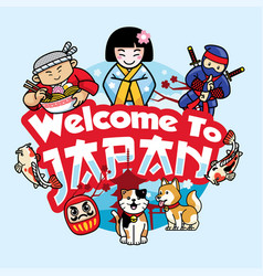 greeting card welcome to japan vector image