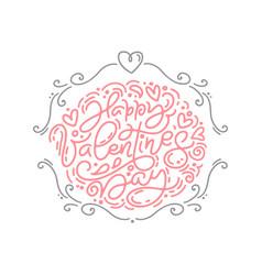 monoline calligraphy phrase happy vector image