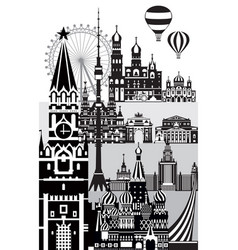 moscow city skyline 10 vector image
