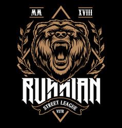 russian bear art vector image