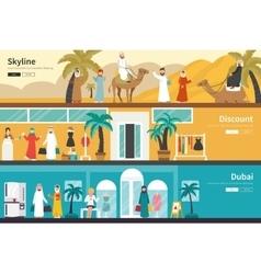 Skyline Discount Dubai flat office interior vector