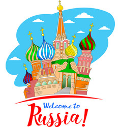 travel to russia vector image