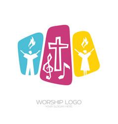 Worship lord jesus christ vector