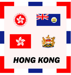 official ensigns flag and coat of arm of hong kong vector image