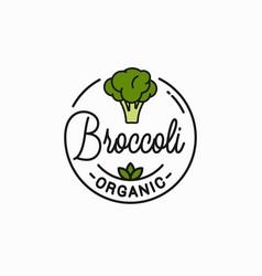 broccoli vegetable logo round linear vector image