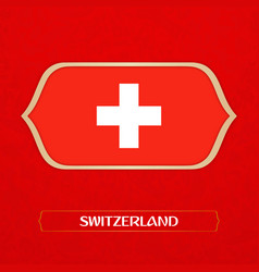 flag of switzerland is made in football style vector image