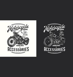 Motoclassic vector