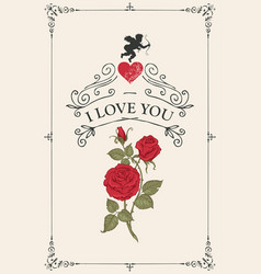 vintage greeting card with inscription i love you vector image