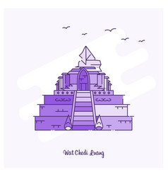 Wat chedi luang landmark purple dotted line vector