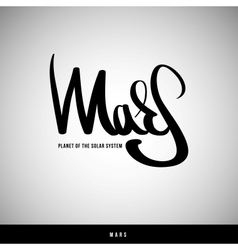 Mars hand lettering - handmade calligraphy vector image vector image