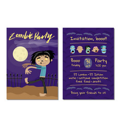 zombie party invitation with walking dead man vector image vector image