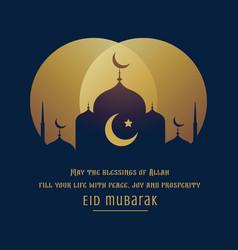 beautiful eid mubarak greeting wishes vector image