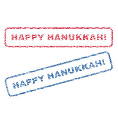 Happy hanukkah exclamation textile stamps vector