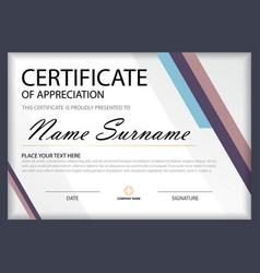 Purple elegance horizontal certificate template vector