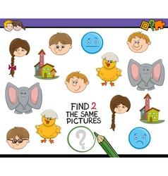 Preschool activity for kids vector