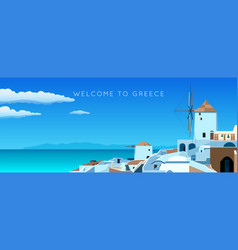 wide panorama greece landscape vector image