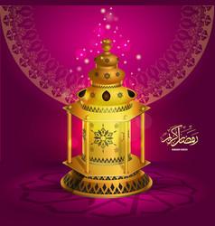 Ramadan kareem greetings design with vector