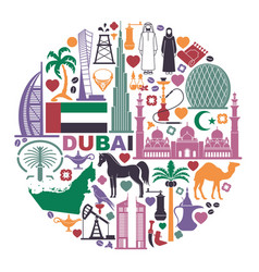 set of icons united arab emirates in the form of vector image