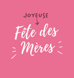mothers-day-card-pink-background-french-version vector image vector image