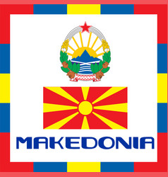 official government ensigns of makedonia vector image vector image