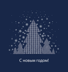 blue xmas postcard with christmas tree vector image