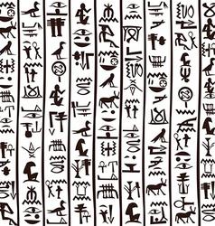 Egyptian hieroglyphics seamless background vector