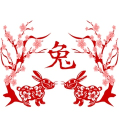 Papercut of Rabbit Lunar year vector image vector image