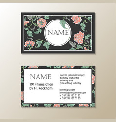 floral visit card template vector image