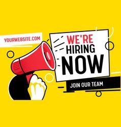 Now hiring vacancy concept poster banner vector