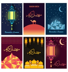 Beautiful ramadan kareem card collection vector
