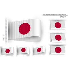 Flag tag clothes label sticker sewn set japan vector