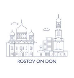 rostov on don vector image