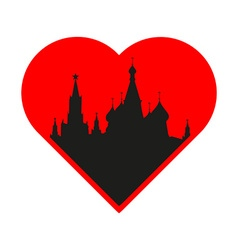 i love Moscow template vector image