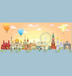 Moscow skyline 5 vector