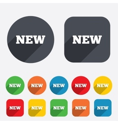 New sign icon New arrival button vector image vector image