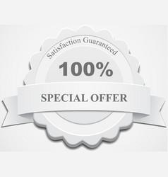 White Guaranteed Label vector image vector image